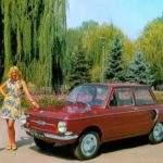 Автомобили республики Украины