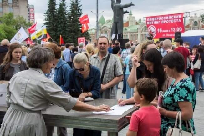 Собирают подписи против пенсионной реформы
