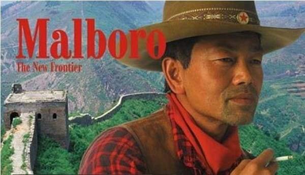 """Китайский """"ковбой"""" рекламирует, сигареты Malboro"""
