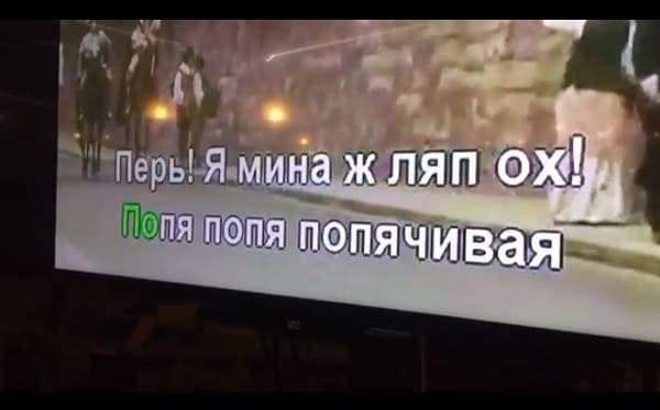 Поют в караоке в Турции