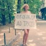 Полуобнаженные девушки с плакатами «Обобрали до трусов»