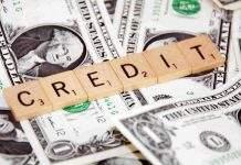 Преимущества кредитов