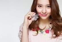 Купить корейскую косметику для лица