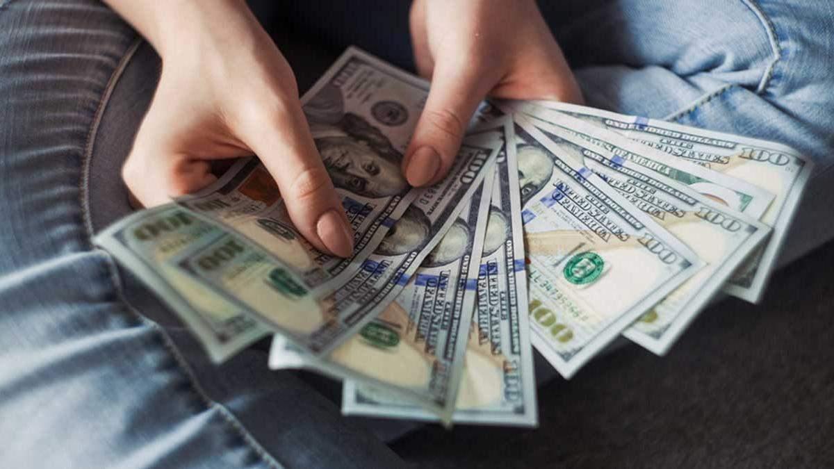 Выгодный обмен валют в Полтаве