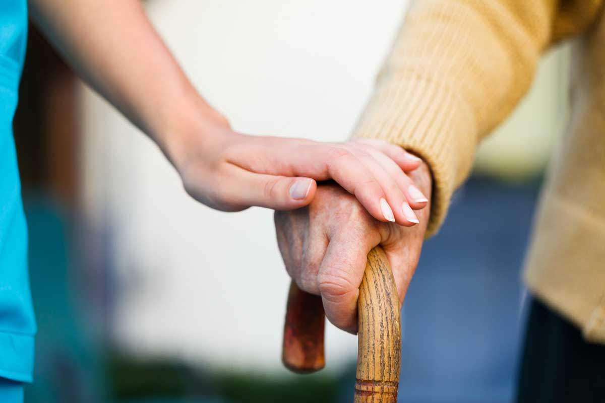 Фонд помощи пожилым людям