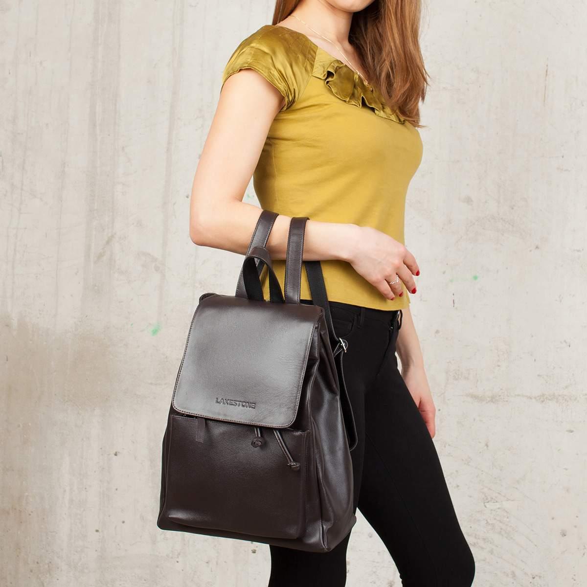 Сумка-рюкзак для стильных