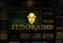 Посетите самые лучшие автоматы казино Eldorado
