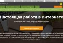 Биржа копирайтеров Адвего — поставщик уникальных текстов №1