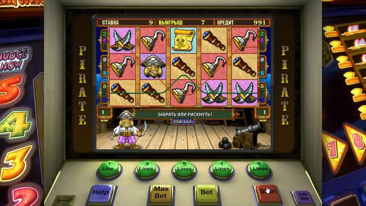 Как правильно использовать игровой автомат Pirate 2