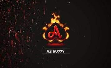 Самое лучшее заведение интернета Азино 777