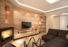 Какой можно сделать ремонт в квартире