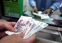 Вклады в банк
