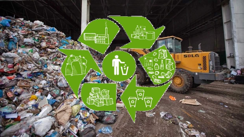 Переработка различных видов отходов