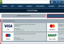 1xbet вывод денежных средств со счета в букмекерской конторе