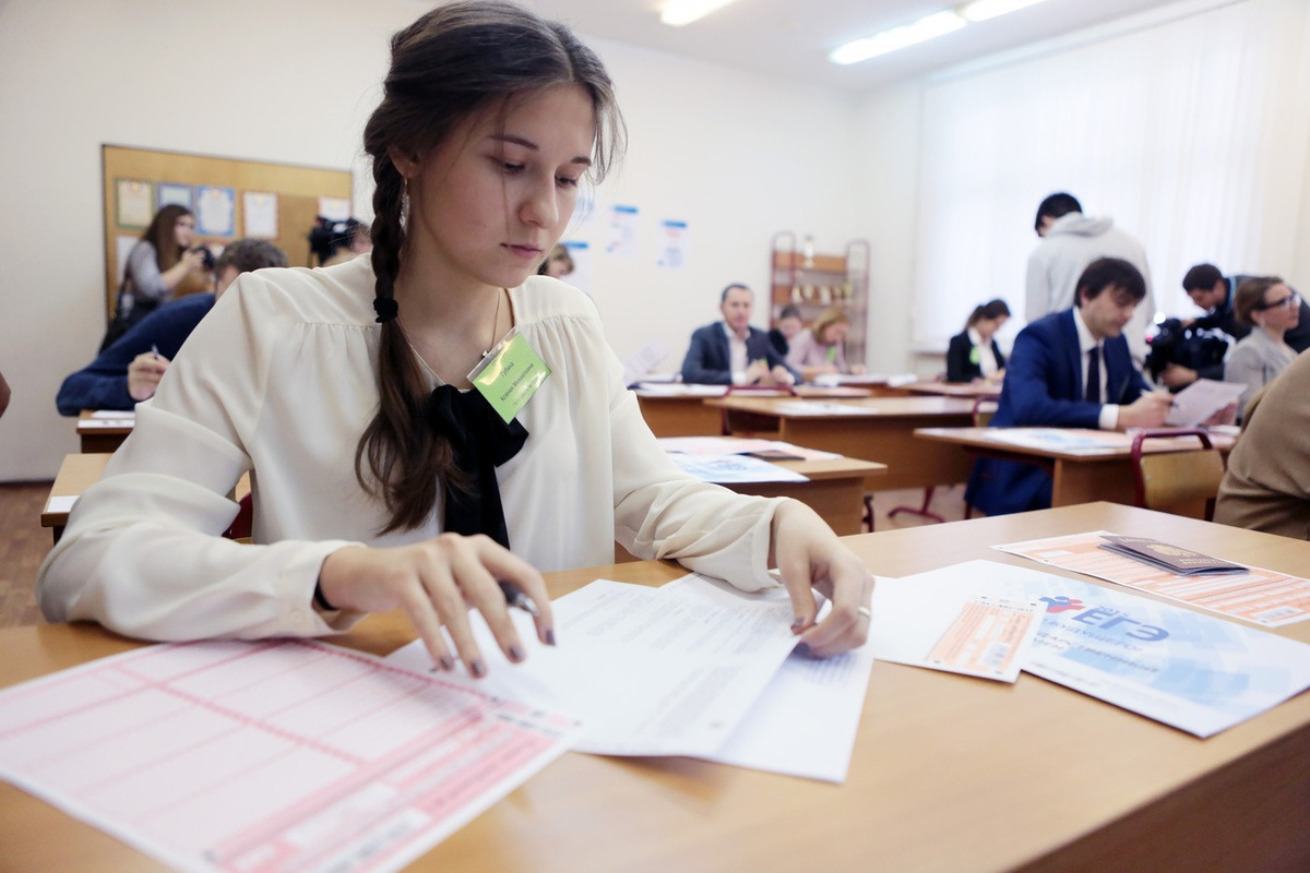 Картинки для сдачи экзаменов по русскому языку
